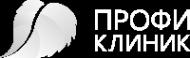 Логотип компании Профи-клиник