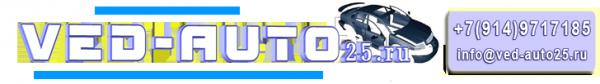 Логотип компании Ved-auto25