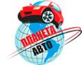 Логотип компании Планета-авто