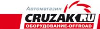 Логотип компании Крузак