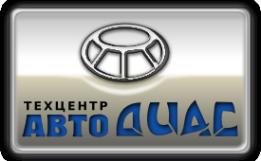 Логотип компании Hyundai