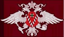 Логотип компании УФМС