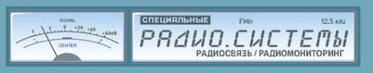 Логотип компании Мир антенн