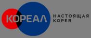Логотип компании Кореал-настоящая Корея