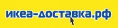 Логотип компании Служба доставки товаров из ИКЕА