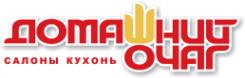 Логотип компании Домашний Очаг