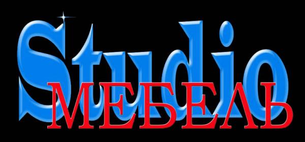Логотип компании Мебель Studio