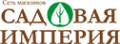 Логотип компании Husqvarna