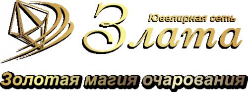 Логотип компании Злата