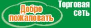Логотип компании Новый детский магазин